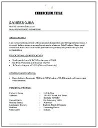 format of marriage resume wedding resume format stunning matrimonial resume format about