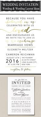 best ideas about wedding invitation wording 20 popular wedding invitation wording diy templates ideas