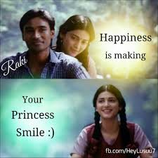 full hd images of love quotes tamil. Delighful Love Tamil Love Images With Quotes For Whatsapp Happiness Is Making Your  Princess Smile Inside Full Hd Of
