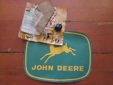 john deere fuse box john deere fuse holder cup at16799