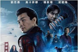 Shang was raised to become a deadly assassin by his father, the immortal crime lord and sorcerer fu manchu. Simu Liu Criticizes Disney Ceo Bob Chapek For Calling Shang Chi An Interesting Experiment Bharat Times English News