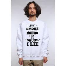 Толстовка, свитшот, <b>футболка</b> I don't <b>smoke</b>