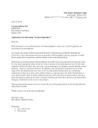 Summer Intern Cover Letter Sample Example Internship Samples Of