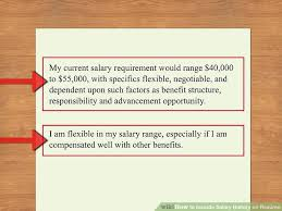 Image titled Include Salary History on Resume Step 6