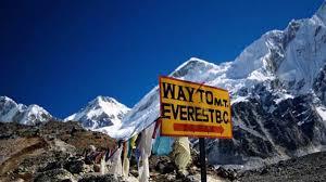 everest base c trek nepal trekking routes treks expedition pvt ltd