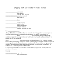 best photos of templates for clerical cover letter sample shipping clerk cover letter sample