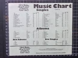 Kate Bush Charts Details About 2ws Radio Top 40 Music Chart 7 11 80 Record Shop Flier Streisand Kate Bush