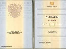 Россия и Италия признают дипломы друг друга Наука и техника ru