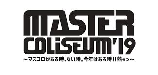 914 15開催のpansaboten主催フェスmaster Coliseum 19 第2弾出演
