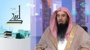 """وقفات مع خطبة يوم عرفة 1441 هـ .. """" شمولية الإسلام """" - YouTube"""
