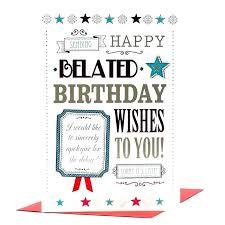 Free Printable Hallmark Cards Birthday Cards Printable Luxury