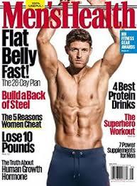 men s health magazine one year subscription men s healt