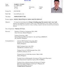 sample resume for computer technician format sample resume for computer technician fetching computer technician resume computer technician sample resume