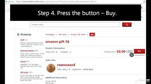 how to amazon gift card with bitcoin litecoin perfect money epay advcash payeer