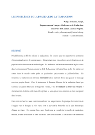 Pdf Les Problèmes De La Pratique De La Traduction