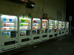 Top Ten Vending Machines Best Top Ten Weird And Wacky Food Vending Machines