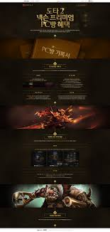 pin by jamie tung on web pinterest promotion gaming and web