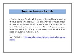 Teacher Resume Sample Pdf Sarahepps Com