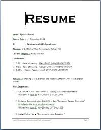 Is Biodata And Resume The Same Professional Resume Templates