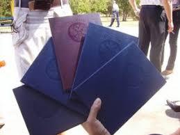 Купить диплом в Москве Документы с занесением в реестр  Купить диплом с занесением в реестр