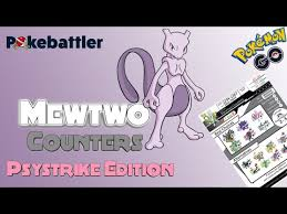 Pokebattlers Comprehensive Mewtwo Tier 6 Raid Guide