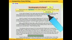Essay About Learning English Language Learn English Composition Essay Writing Youtube