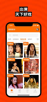 Chinese Deepfake App Zao Sparks Mass Downloads And Major