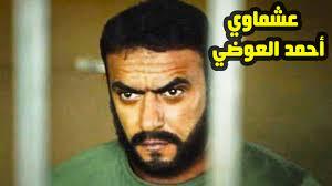 تأثيرات لايت روم احمد علي