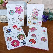 Cute Cartoon Design Floral Invitation Cards Diy Birthday Thank You