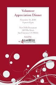 Teacher Appreciation Dinner Invitation Sample Luncheon Wording