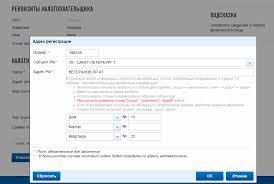Госпошлина за патент московская область ground house ru Разрешение на работу граждан кыргызстана