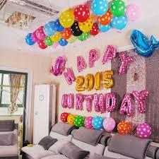 「派對氣球」的圖片搜尋結果