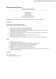 resume on retail objective for resume in retail