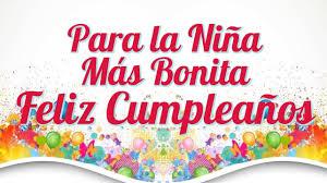 Tarjetas De Cumpleanos De Ninas Tarjetas De Cumpleaños Para Niña Felicitacionesdecumpleaño