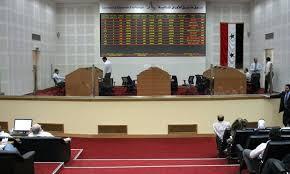 سوق دمشق للأوراق المالية.. انعدام الشفافية يغيّب المستثمرين ويخفض الأداء    عنب بلدي