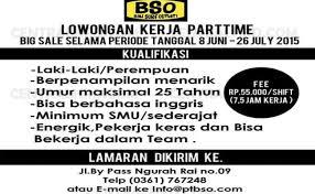Carrefour at mal taman palem phone number. Lowongan Kerja Part Time Untuk Lulusan Sma Di Bali Info Cute766