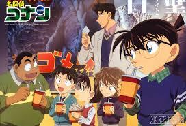 Hình nền Conan - Tải hình Shinichi Kudo full HD đẹp nhất