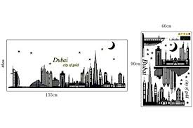 Small Picture Nursery Wall Stickers Dubai Affordable Ambience Decor