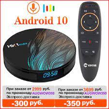 Dispositivo de TV inteligente HK1 Max, decodificador con Android 10 10,0,  4GB, 128GB, 64GB, 32GB, Rockchip, 4K, Youtube, Wifi, reproductor multimedia  Decodificadores
