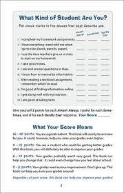 winter essay writing quiz pdf