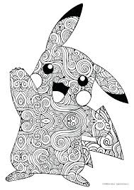 Pokemon Coloring Pages To Print Printable Coloring Pages Coloring