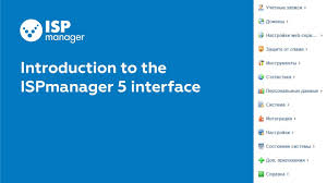 Introduction to the ISPmanager 5 interface - YouTube