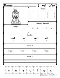 Pre K Kindergarten Worksheets Vet Worksheet K Free Kindergarten ...