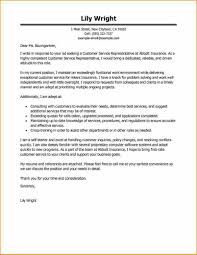 Resume Cover Letter Example Resume Cover Letter Sample For Customer Service Best Cover Letter 62