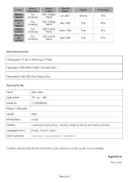 cover letter resume samples for software engineers resume examples cover letter software developer resume sample cv asp net software pgresume samples for software engineers extra
