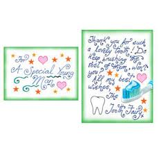 Tiny Tooth Fairy Letter for a Boy Thanks and Keep Brushing 300x286