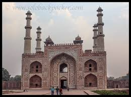 essay on akbar the great akbar period architecture n architecture britannica com business plan for mlms fc how to write acircmiddot essay on akbar the great