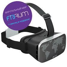 Купить <b>Очки виртуальной реальности</b> HIPER VR VRW, <b>черный</b> в ...