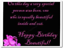 My Beautiful Cousin Quotes Best of Beautiful Cousin Quotes Quotes Design Ideas
