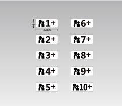 一般 対象年齢表示シール 208 イラスト付き対象年齢表示シール
